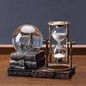沙漏家居裝飾品復古水晶球沙漏計時器酒柜客廳桌面埃菲爾鐵塔 擺件~ 出貨八折下殺~
