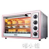 家用烘焙多功能獨立控溫30L烤叉燒烤 220V igo220 igo 喵小姐