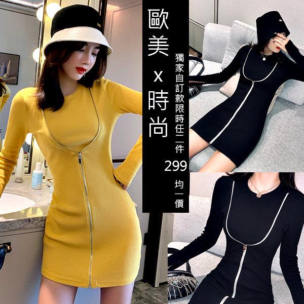 克妹Ke-Mei【AT56639】KM獨家自訂假二件撞色拉鍊修身連身洋裝