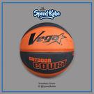 VEGA 進階科技籃球 特級發泡球面 台灣品牌 橘黑 OBR-722 7號球【SP】