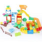 兒童積木桌大顆粒滑道積木墻拼裝玩具益智3-6-7-8-10周歲女孩男孩