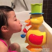 寶寶洗澡浴室沐浴小鴨子海豚水車沙灘戲水兒童玩具大黃鴨YYP  時尚教主