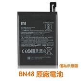 【免運費】 送4大好禮【含稅附發票】小米 BN48 紅米 Note 6 Pro Redmi 原廠電池【送防水膠】
