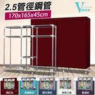 組合式衣櫥 簡易衣櫃 1.7MM衣櫥 D...