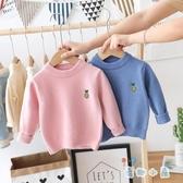 男女童裝毛衣寶寶針織衫兒童圓領純色打底線衫【奇趣小屋】