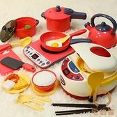 兒童廚房玩具家家酒電飯煲可噴霧男女孩過家家仿真電磁爐【宅貓醬】