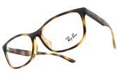 RayBan 光學眼鏡 RB7124D 2012 (琥珀棕) 時尚方框款 #金橘眼鏡