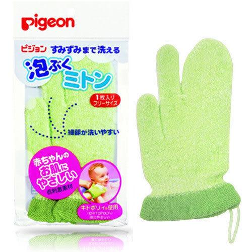 【奇買親子購物網】貝親PIGEON沐浴手套