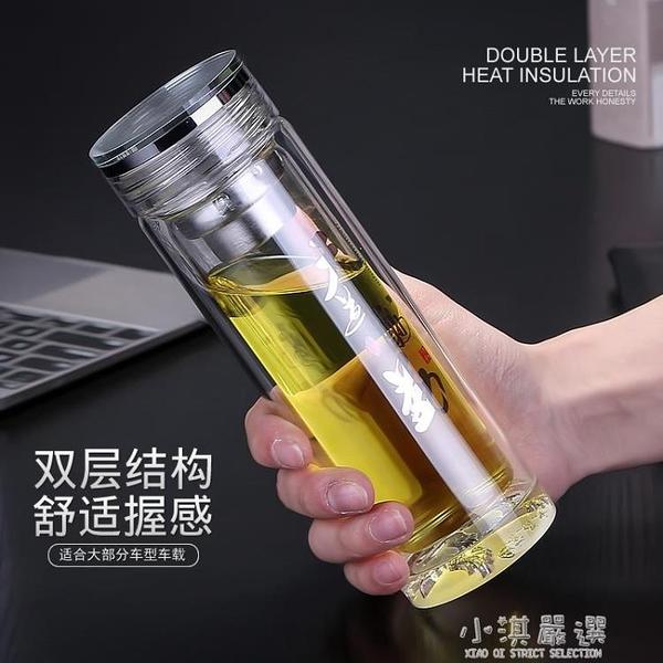 雙層玻璃杯男女士水杯帶蓋濾網商務辦公便攜泡茶杯子定制『小淇嚴選』