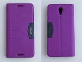 gamax完美系列 HTC Desire 620/620G dual sim 簡約綴色側翻手機保護皮套 隱藏磁扣可插卡可支撐 全包防摔