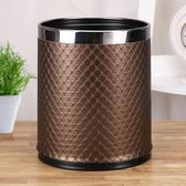 雙層不銹鋼垃圾桶家用客廳臥室無蓋衛生間廚房創意辦公室酒店大號DI