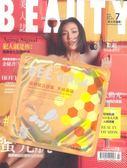 BEAUTY美人誌 7月號/2018 第212期(兩款封面隨機出貨)