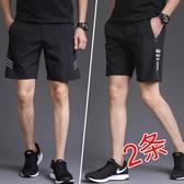 男夏季速干跑步健身五分褲兩件裝備訓練休閒寬鬆籃球褲女 【快速出貨】