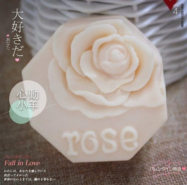 心動小羊^^DIY手工皂工具矽膠模具肥皂香皂模型矽膠皂模藝術皂模具餅乾八角玫瑰
