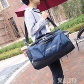 旅行袋 手提旅行包男大容量行李包斜背包短途出差旅行袋健身旅游包女YYJ 青山市集