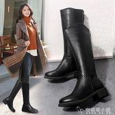秋冬季新款靴子女長靴單靴粗跟平底過膝高筒騎士靴長筒馬丁靴 安妮塔小鋪