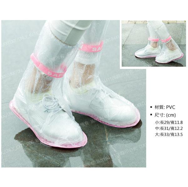 透明雨鞋 透明鞋套 防雨 防水 鞋套 雨鞋 透明高筒雨靴防水套加厚防滑鞋套雨鞋套【4G手機】