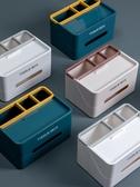 面紙盒 抽紙盒家用客廳遙控器收納盒可愛茶幾多功能紙抽盒網紅紙巾盒輕奢