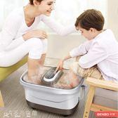 220V足浴盆器全自動按摩加熱泡腳桶雙人家用電動洗腳盆足療機恒溫YXS