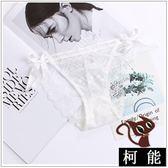 內褲【8229】新款😍氣質性感鏤空蕾絲 低腰女內褲👙情趣 性感內衣