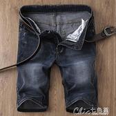 五分褲男 牛仔短褲男夏季薄款直筒寬鬆青少年休閒5五分褲中褲黑色男士馬褲 【全館免運】