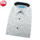 【南紡購物中心】【襯衫工房】長袖襯衫-白底黑色變形蟲印花 大碼XL