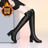 膝上靴過膝靴 皮面高筒靴女過膝靴胖新款秋冬季大碼粗跟靴子高跟長靴長筒靴艾维朵 全館免運