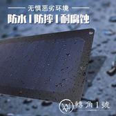 太陽能行動電源 充電器6W直板輕薄USB存儲電寶創意戶外便攜穩壓5V