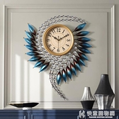 歐式輕奢藝術鐘表掛鐘客廳家用時尚個性創意現代簡約大氣靜音時鐘  快意購物網