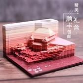 立體便利貼日本清水寺3d建築模型紙雕便簽紙【英賽德3C數碼館】