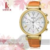 SEIKO日本精工LUKIA魅力名媛時尚太陽能計時腕錶V175-0DY0Y/SSC842J1公司貨