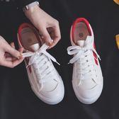 618好康又一發 韓版男士帆布鞋春季男鞋百搭休閒鞋學生布鞋