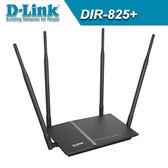 【免運費】D-Link 友訊 DIR-825+ Wireless AC1200 雙頻 Gigabit 無線路由器