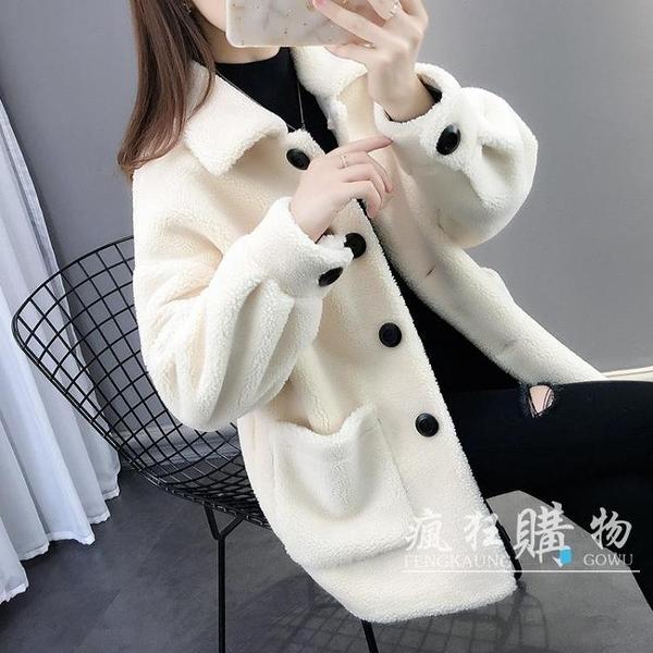 羊毛羔外套 皮毛一體羊羔毛外套女秋冬新款羊剪絨時尚洋氣寬鬆顆粒絨開衫大衣