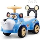鋒源兒童扭扭車帶音樂滑行溜溜車寶寶四輪學步助車1-3歲童車玩具YYJ 新年特惠
