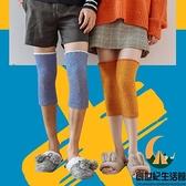 珊瑚絨保暖護膝護腿男女秋冬加厚加絨抗寒防寒關節老寒腿膝蓋襪套【創世紀生活館】