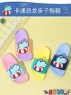 兒童拖鞋 兒童拖鞋夏男童女童寶寶室內家用防滑軟底可愛小孩親子家居涼拖鞋 寶貝計畫