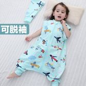 防踢被嬰兒夏季薄款春夏空調房春秋薄棉中大童寶寶分腿 法布蕾輕時尚