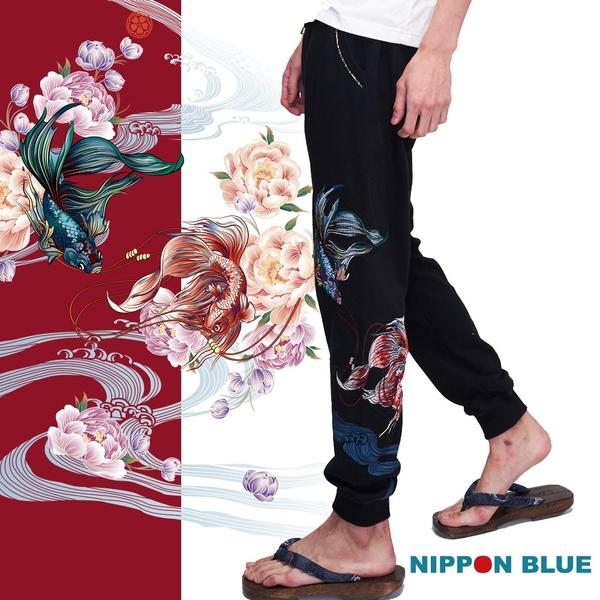 【19新品】日本藍鬥魚針織長褲 - BLUE WAY 日本藍