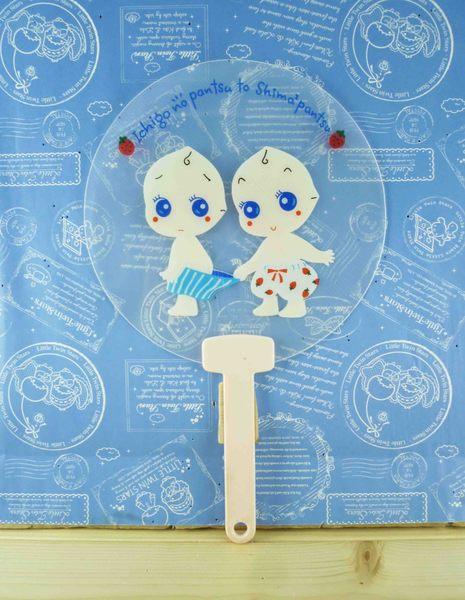【震撼精品百貨】Q比_Kewpie~扇子-拉褲子