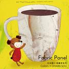 時尚無框畫 油畫 複製畫 木框 畫布 掛畫 居家裝飾 餐廳壁飾【我是咖啡控】