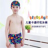 兒童泳衣男童泳褲分體泳裝泳帽泳褲平角
