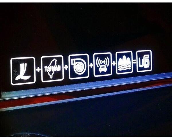 LUXGEN納智捷【U6專屬格子貼】TURBO專用 DIY貼膜 保護視覺效果兼具 美國進口3M卡夢保護貼