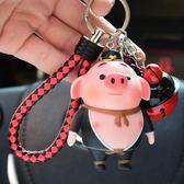 卡通小豬鈴鐺鑰匙鍊掛件男女士可愛創意豬八戒汽車鑰匙扣包包吊飾 DN3138【野之旅】