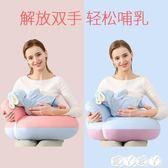 餵奶椅 喂奶神器哺乳枕頭護腰椅子新生兒坐月子防吐奶墊抱孩子嬰兒橫抱凳 【全館9折】