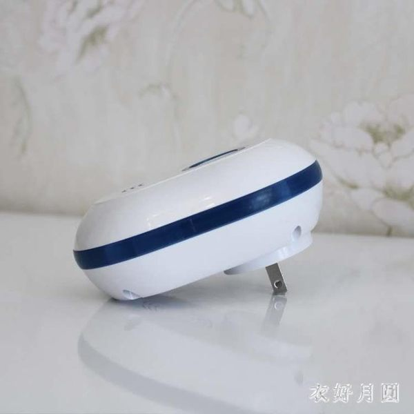 空氣機廁所家用小型空氣凈化器辦公室氧機 QW6749【衣好月圓】