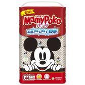 日本境內版 mamypoko 滿意寶寶 日本境內 褲型 尿布 9~14kg 44片*3包 (L) 【5881】