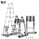 鋁合金伸縮梯加厚直梯單面梯摺疊一字梯升降工程樓梯便攜家用梯子