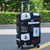 韓版小清新女拉桿箱萬向輪旅行箱男商務密碼行李箱學生