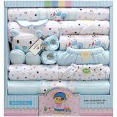 雙十二狂歡嬰兒衣服0-3個月純棉新生兒禮盒套裝春秋冬季剛出生寶寶用品大全 春生雜貨